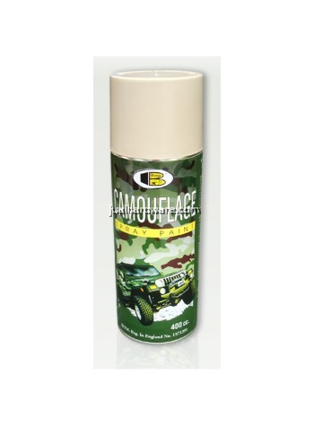 BOSNY Camouflage Spray Paint 400CC