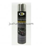 BOSNY Mirror Chrome Spray Paint 270CC